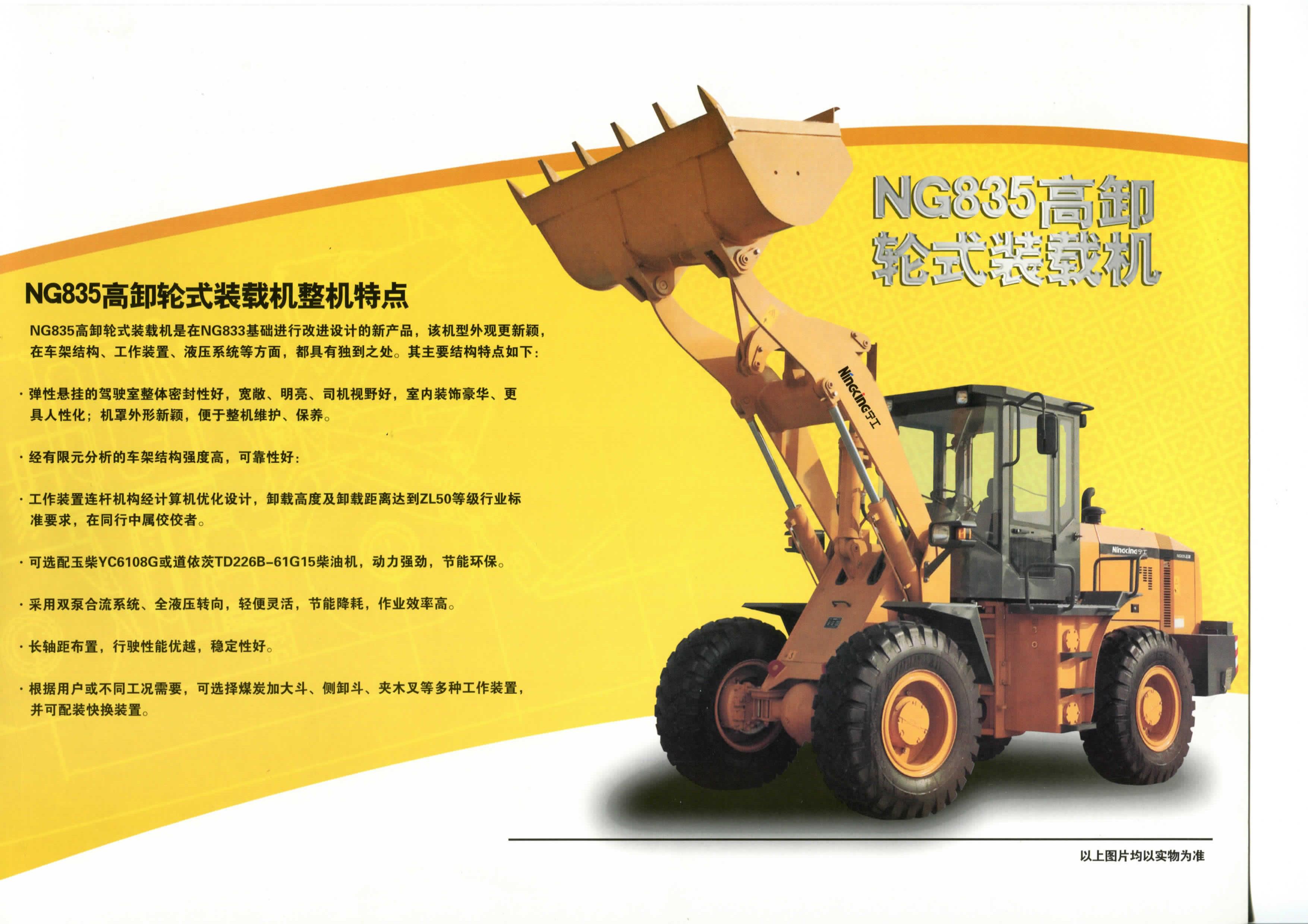 835 简介(中文版).jpg