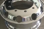液凝铝合金车轮